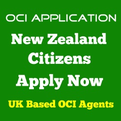 oci-application-new-zealand