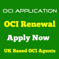 oci-renewal-application